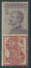 1924-25 REGNO USATO PUBBLICITARIO SINGER 50 CENT - RR13917