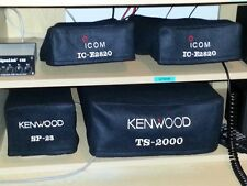 DUST COVER    Kenwood TS-590S or TS-590SG or TS-2000 or TS-950S