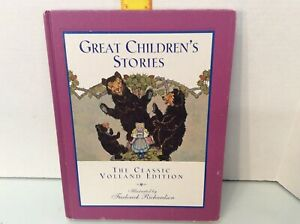 Vtg GREAT CHILDREN'S STORIES: The Classic VOLLAND Edition 1st 1994 F. Richardson