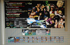 SNK The The King of Fighters XIII art set for Sega Lindbergh NEOGEO Jamma