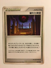 Pokemon Card / Carte Stadium 092/096 Pt1