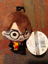 Harry Potter se7en20 plush Keychain