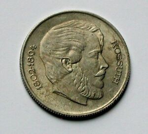 1967 HUNGARY Coin - 5 Forint - AU toned-lustre - Lajos Kossuth (famous speaker)