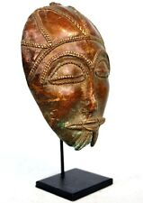 Art Africain - Ancien Masque Passeport en Bronze - Socle sur Mesure - 15,5 Cms