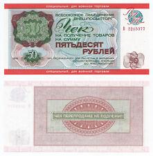 Russia, USSR, Vneshposyltorg, 50 Rubles 1976, Pick M21, UNC, Military