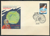 Soviet Russia 1962 space cover Titov Vostok 2 flight anniversary Moscow Perf st