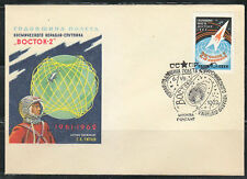 Soviet Russia 1962 space cover Titov Vostok 2 flight anniversary Moscow Perf