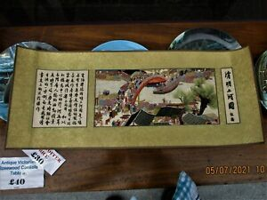 Vintage Japanese Embroidery - River, Town, Boats & People Scene + Characters