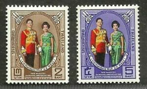 Thailand 1965 The 15th Wedding Anniversary of Their Majesties King and Queen ST