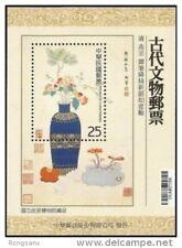 Taiwan 2013 OLD CERAMIC MS