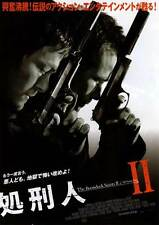 THE BOONDOCK SAINTS II: ALL SAINTS DAY Movie POSTER 11x17 Japanese Julie Benz