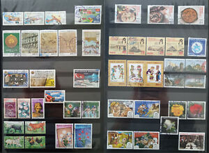 TURKEY 2007, USED STAMPS