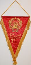 Old Football Embroidered Captain's Pennant Soviet Ukraine National Team 1950s