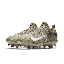 NIKE LUNAR VAPOR ULTRAFLY ELITE MEN'S BASEBALL CLEATS 852686-211 MSRP $110
