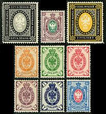 Imperial Russia, Scott# 46 - 54, Michel# 41x - 47x, 49x, 50x, MHOG