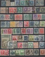232 timbres Espagne avec anciens - poste aérienne- telegraphe -impots