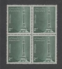 PAKISTAN 1978 2p GREEN BLOCK OF 4 Mint Never Hinged