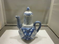 """Vintage Blue and White Porcelain 7 1/2"""" Tall Teapot with Lid  CHINA"""
