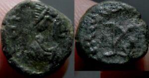 MRTWN: Marcian AE4 Likely Constantinople 450-457 AD Monogram on Reverse Rare