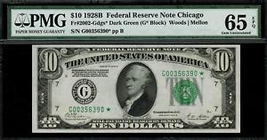 1928B $10 Federal Reserve Note Chicago FR-2002-G* - STAR NOTE - PMG 65 EPQ