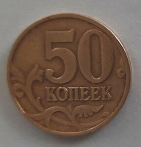 50 Kopeks 1998 Russia Coin Y#603