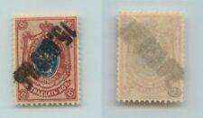Georgia 1923 SC 49 mint inverted signed . f6005