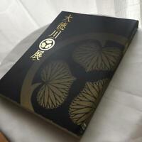 Japanese Tokugawa Syogun Exhibition Book Katana Armor Kimono Samurai History