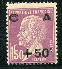 PROMO / STAMP / TIMBRE FRANCE NEUF CAISSE AMMORTISSEMENT N° 251 ** COTE 120 €