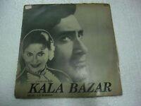 KALA BAZAR S D BURMAN 1985  RARE LP RECORD orig BOLLYWOOD VINYL india EX