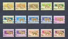 Russia 2008 Fauna. Definit., 15 v.  MNH