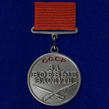 Medaille fur kampfverdienste der UdSSR (rechteckige Auflage) Russische Kopie