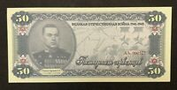 RUSSIA 50 Chervonetz, 2015, Patriotic War, Rokossovsky, UNC World Currency