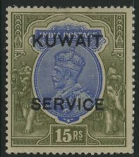 KUWAIT, MINT, #O14, OG NH, GREAT COLOR, CLEAN, GREAT CENTERING