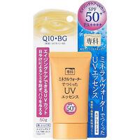 Shiseido Senka UV Mineral Water Based Essence Anti Aging Suns SPF50+/PA++++ 50g