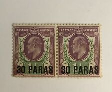 British Levant Sg 16 M/M Pair Cat £40 Some Gum Toning See Pics