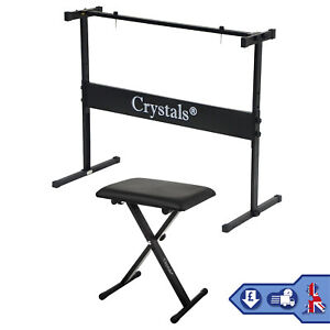 Full Size Music Piano Stand Keyboard Stand & Chair Height Adjustable Rect Frame