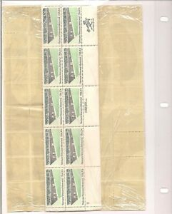 1984 Vietnam Veterans Memorial 20 cent stamp, Plate Block of 10