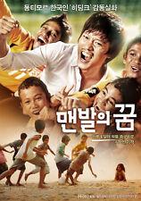 "KOREAN MOVIE ""A Barefoot Dream"" DVD/ENG SUBTITLE/REGION 3/ KOREAN FILM"