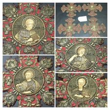 Early Russian Greek Icon Silver Pearl Embroidery Brocade The FOUR EVANGELISTS