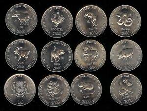 SOMALIA 12x10 SHILLINGS 2000, ANIMAL ZODIAC COIN SET BU