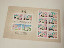MINT USA USPS Gifts Of Friendship Washington Forever Stamps Sheet 2015 FREE SHIP