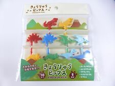 New product!! Dinosaur Food Picks Bento Accessories FREE SHIPPING Type E