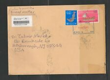 OMAN:  # O4- LARGE SIZE COMMERCIAL COVER WITH DAGGER & BOAT ISSUE  -Fine Used.