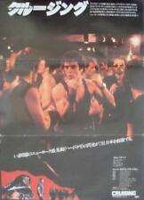 CRUISING Japanese B2 movie poster style C AL PACINO GAY 1980 unique image