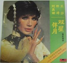 "Wang Sha, Yeh Feng 王沙, 野峰 33 rpm 12"" Chinese Record Polydor 2427 302"