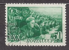 RUSSIA SU 1948 USED SC#1292 50kop, Typ I, 30th anniversary of the Komsomol