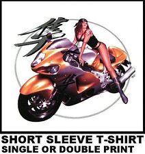 JAPANESE SPORT BIKE JAPANESE WORDS SEXY BIKER GIRL MOTORCYCLE RIDER T-SHIRT XT61