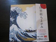 DAISO JAPAN UKIYOE PATTERN PAPER CRAFT ORIGAMI PAPER 24 sheet Hokusai Katsushika