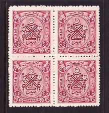HYDERABAD 1948 6p CLARET IN BLOCK OF FOUR SG 59 MNH.