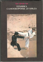 Self-Defense Techniques duand Hand-to-hand Fight Russian BOOK Manual Tutorial